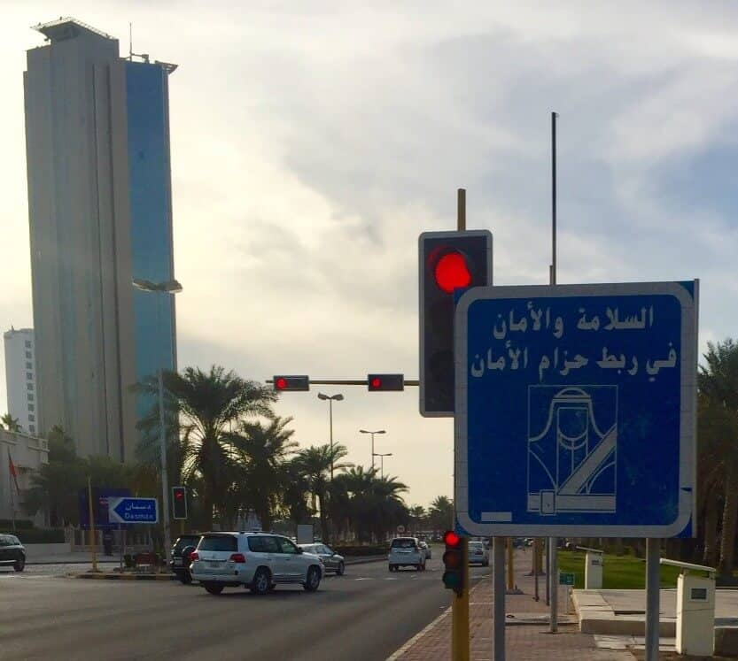 Kuwait Travel Guide: